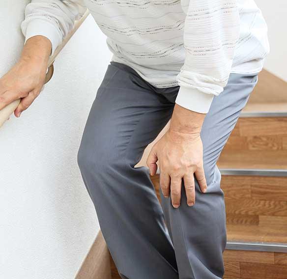 階段の昇り降りが辛い